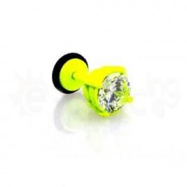 Κίτρινο σκουλαρίκι ζιργκόν 8mm 50356